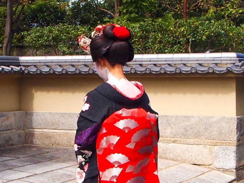 Japonia Kyoto